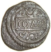 Verica Eagle. Regini & Atrebates. c.AD 10-40. Celtic silver unit. 14mm. 1.13g.