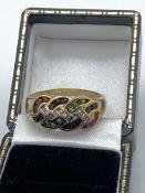 9ct Gold Sapphire & Ruby, Emerald & Diamond Ring