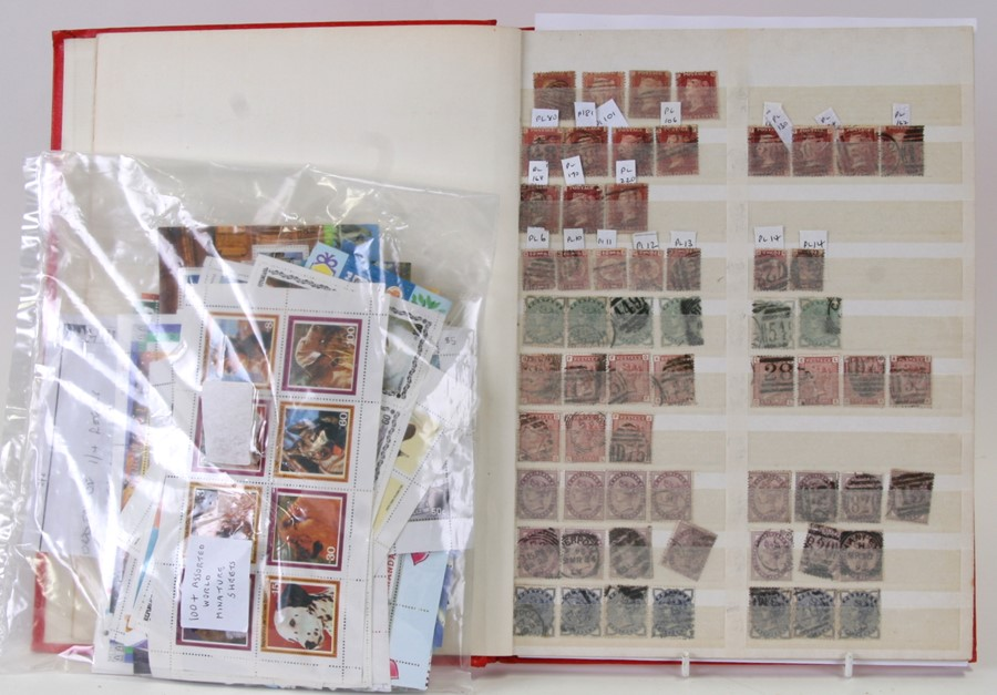 A stock album of Victorian British stamps to include Penny Reds and Half Penny Greens; together with - Image 2 of 4