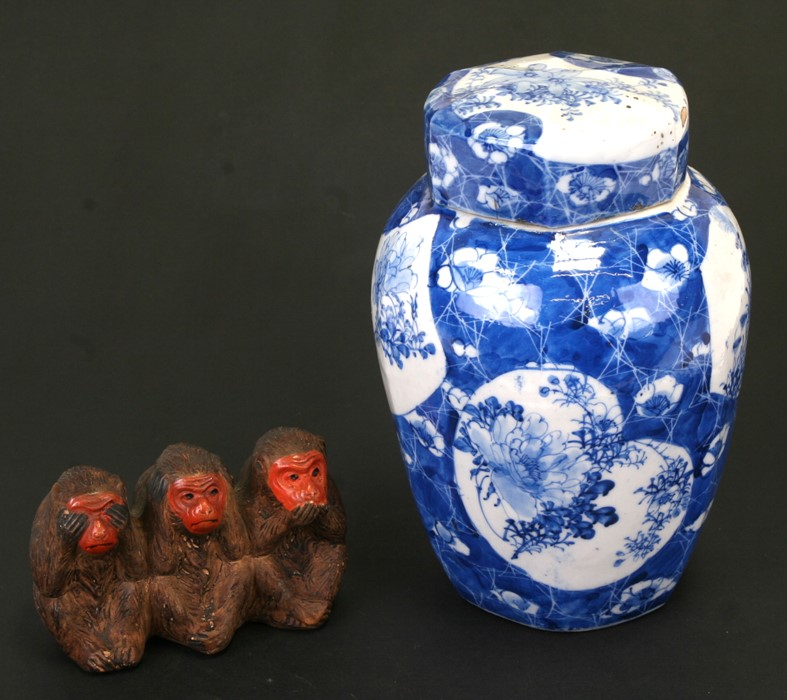 A Japanese blue & white ginger jar and cover decorated with flowers and fruits, 20cms (8ins) high;