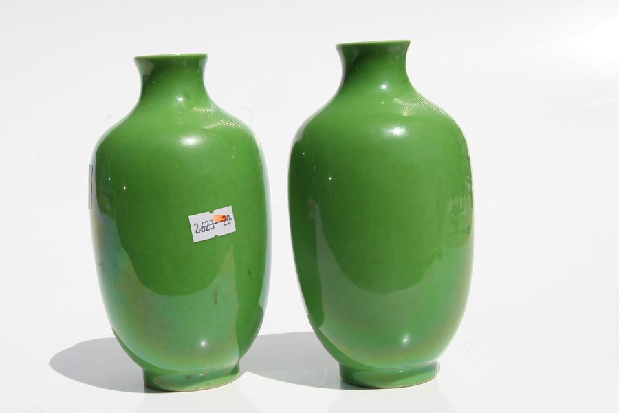 A pair of Chinese green monochrome vases with blue seal mark to the underside, 16cms (6.25ins) - Image 4 of 6