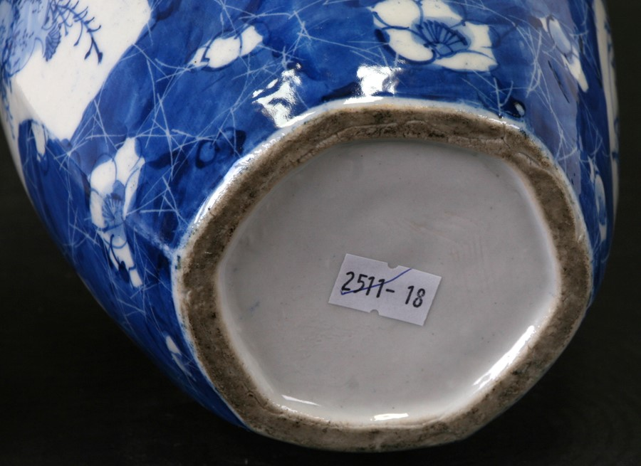 A Japanese blue & white ginger jar and cover decorated with flowers and fruits, 20cms (8ins) high; - Image 2 of 6