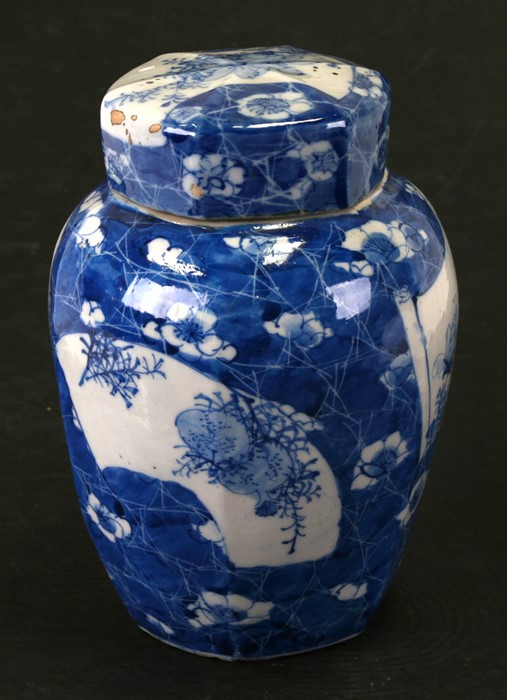 A Japanese blue & white ginger jar and cover decorated with flowers and fruits, 20cms (8ins) high; - Image 3 of 6