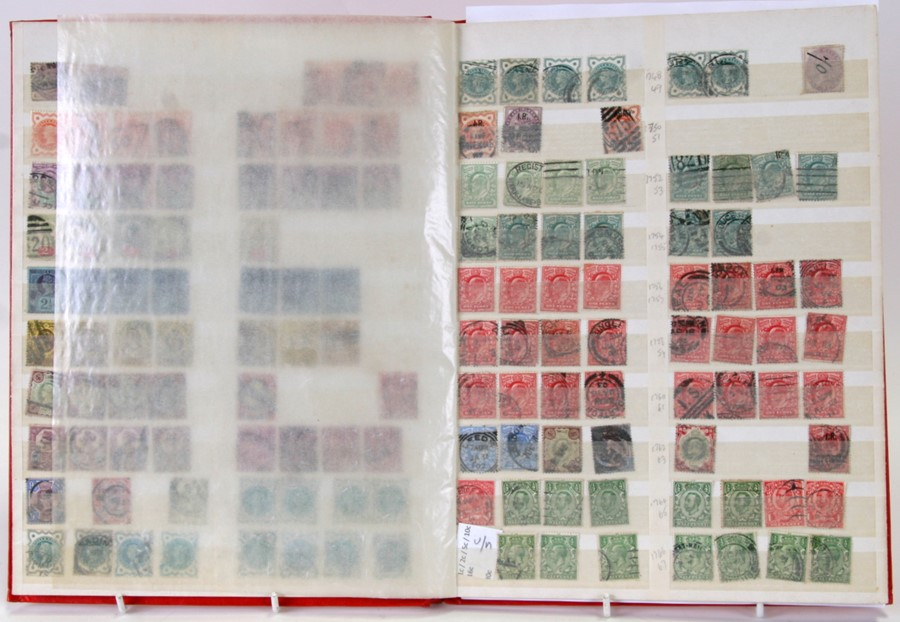 A stock album of Victorian British stamps to include Penny Reds and Half Penny Greens; together with - Image 3 of 4