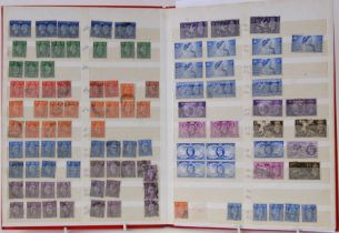 A stock album of Victorian British stamps to include Penny Reds and Half Penny Greens; together with