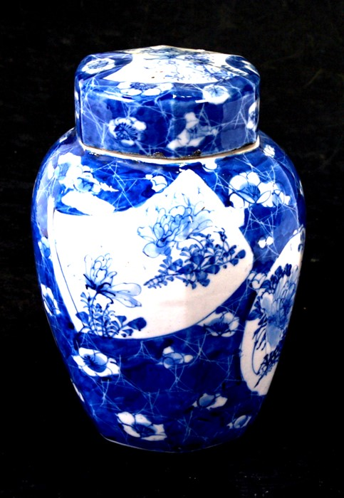 A Japanese blue & white ginger jar and cover decorated with flowers and fruits, 20cms (8ins) high; - Image 4 of 6