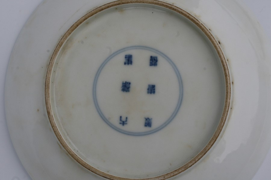 A pair of 18th century Chinese shallow dishes decorated with flowers, 14cms (5.5ins) diameter; - Image 6 of 8