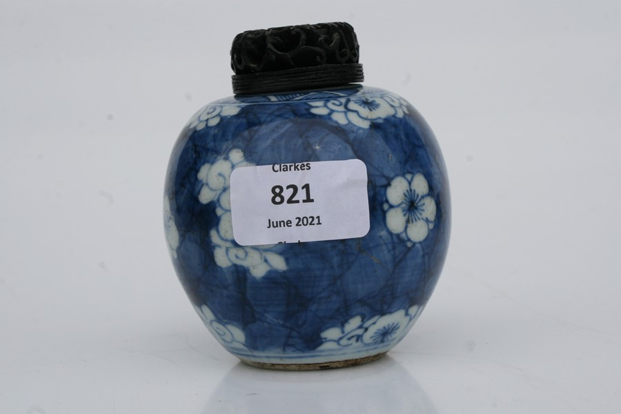 A Chinese blue & white ginger jar of small proportions decorated with prunus, with pierced wooden - Image 3 of 14