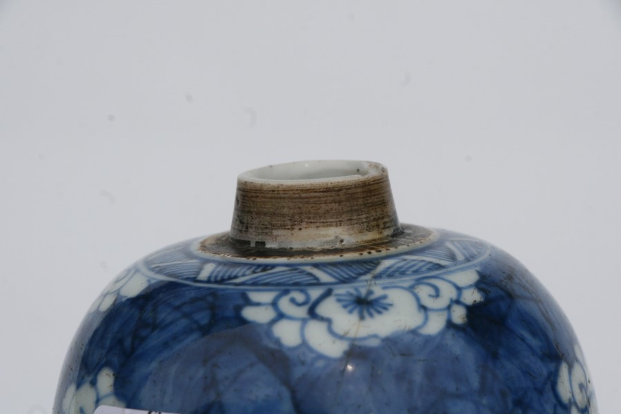 A Chinese blue & white ginger jar of small proportions decorated with prunus, with pierced wooden - Image 6 of 14