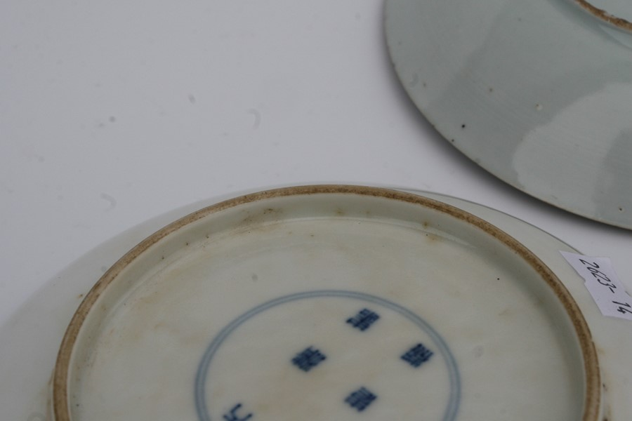 A pair of 18th century Chinese shallow dishes decorated with flowers, 14cms (5.5ins) diameter; - Image 5 of 8