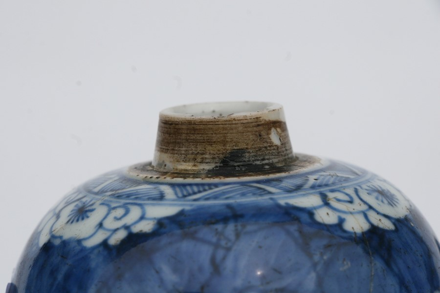 A Chinese blue & white ginger jar of small proportions decorated with prunus, with pierced wooden - Image 9 of 14