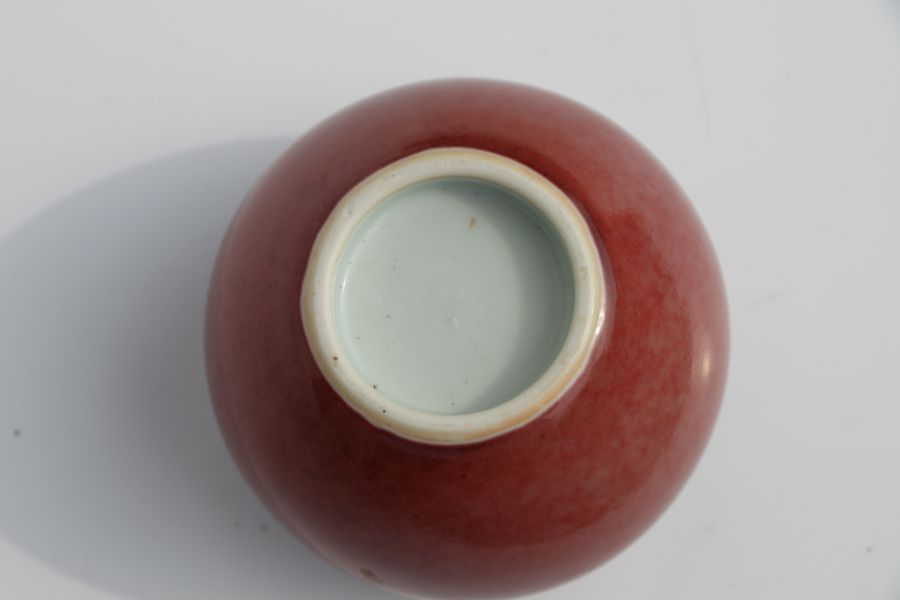 A Chinese red glazed brush washer of compressed globular form, 6cms high.Condition ReportVery - Image 4 of 10