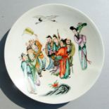 A Chinese famille rose charger decorated with figures, 35.5cms diameter.Condition ReportThere is