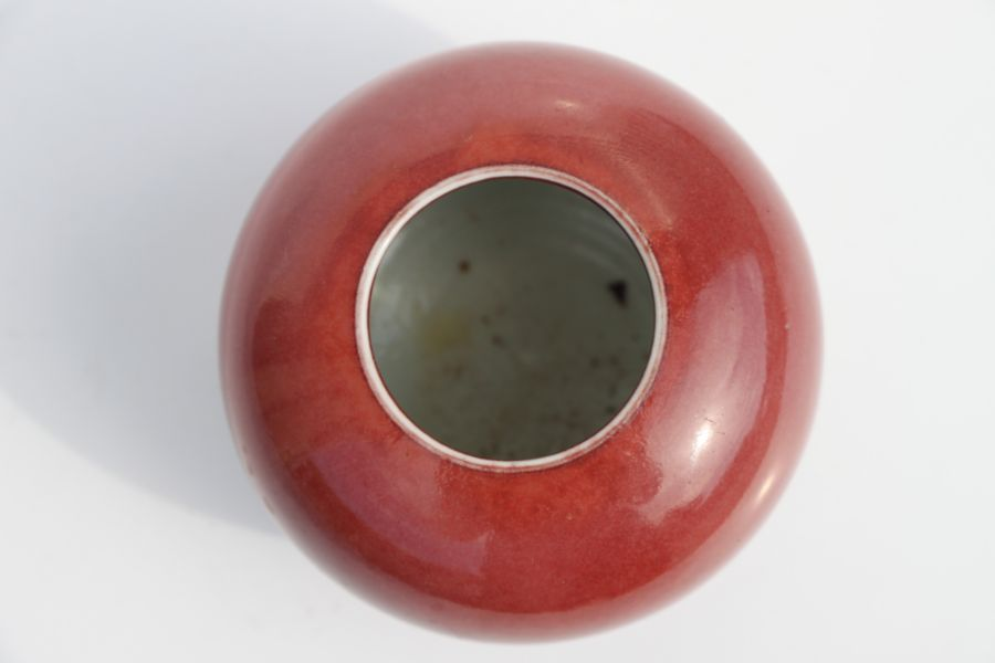 A Chinese red glazed brush washer of compressed globular form, 6cms high.Condition ReportVery - Image 10 of 10