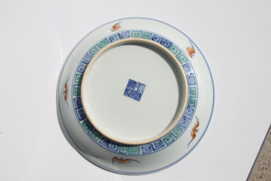 A Chinese Ducai shallow dish decorated with a dragon and phoenix chasing a flaming pearl amongst - Image 9 of 9