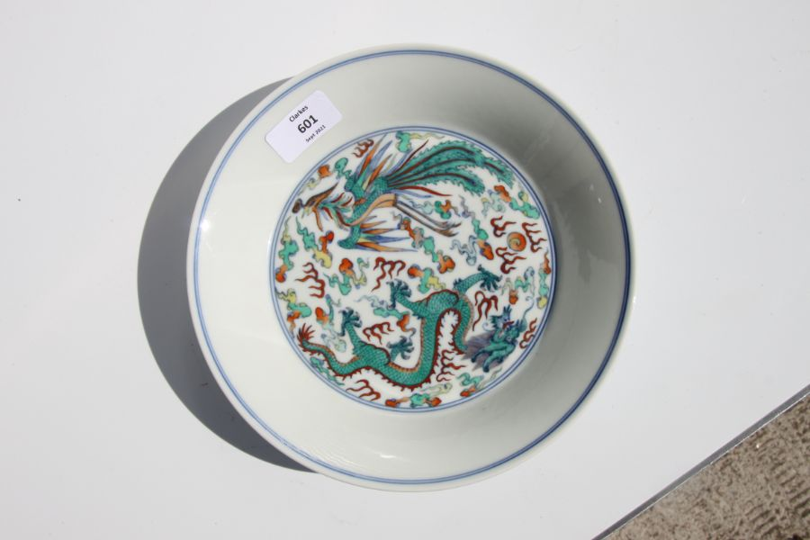 A Chinese Ducai shallow dish decorated with a dragon and phoenix chasing a flaming pearl amongst - Image 5 of 9