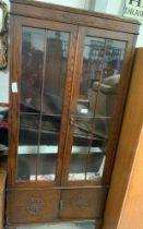 MAHOGANY GLASS FRONTED CABINET ## KEY ##