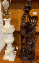HARDWOOD LAMP BASE IN THE FORM OF A SCHOLAR HOLDING A STAFF & ANOTHER MARBLE LAMP BASE