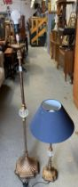 GILT STANDARD LAMP & MATCHING TABLE LAMP WITH SHADE