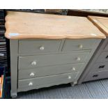 Cream chest of 2 short & 3 long drawers with strip