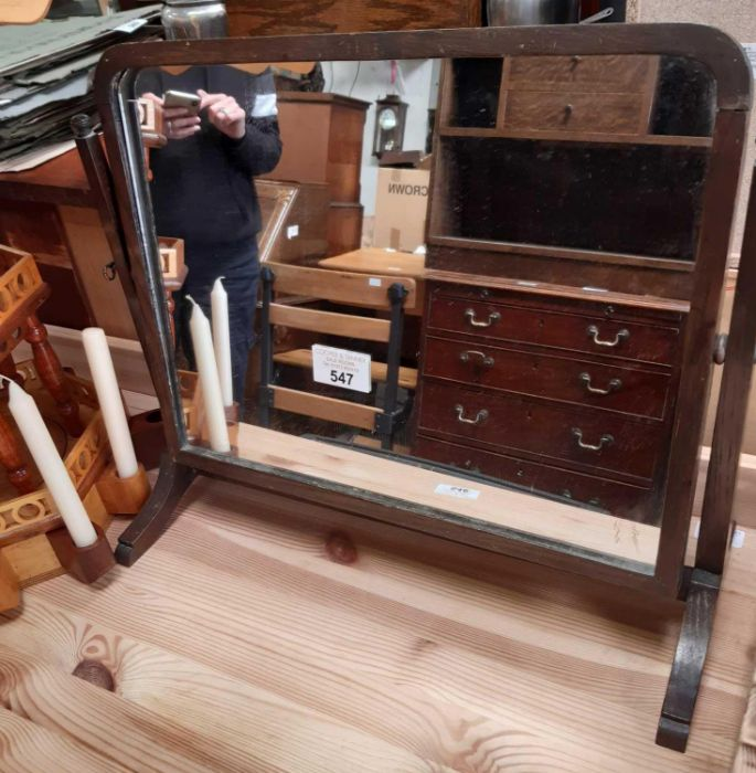 Stained oak rectangular swing dressing table mirro