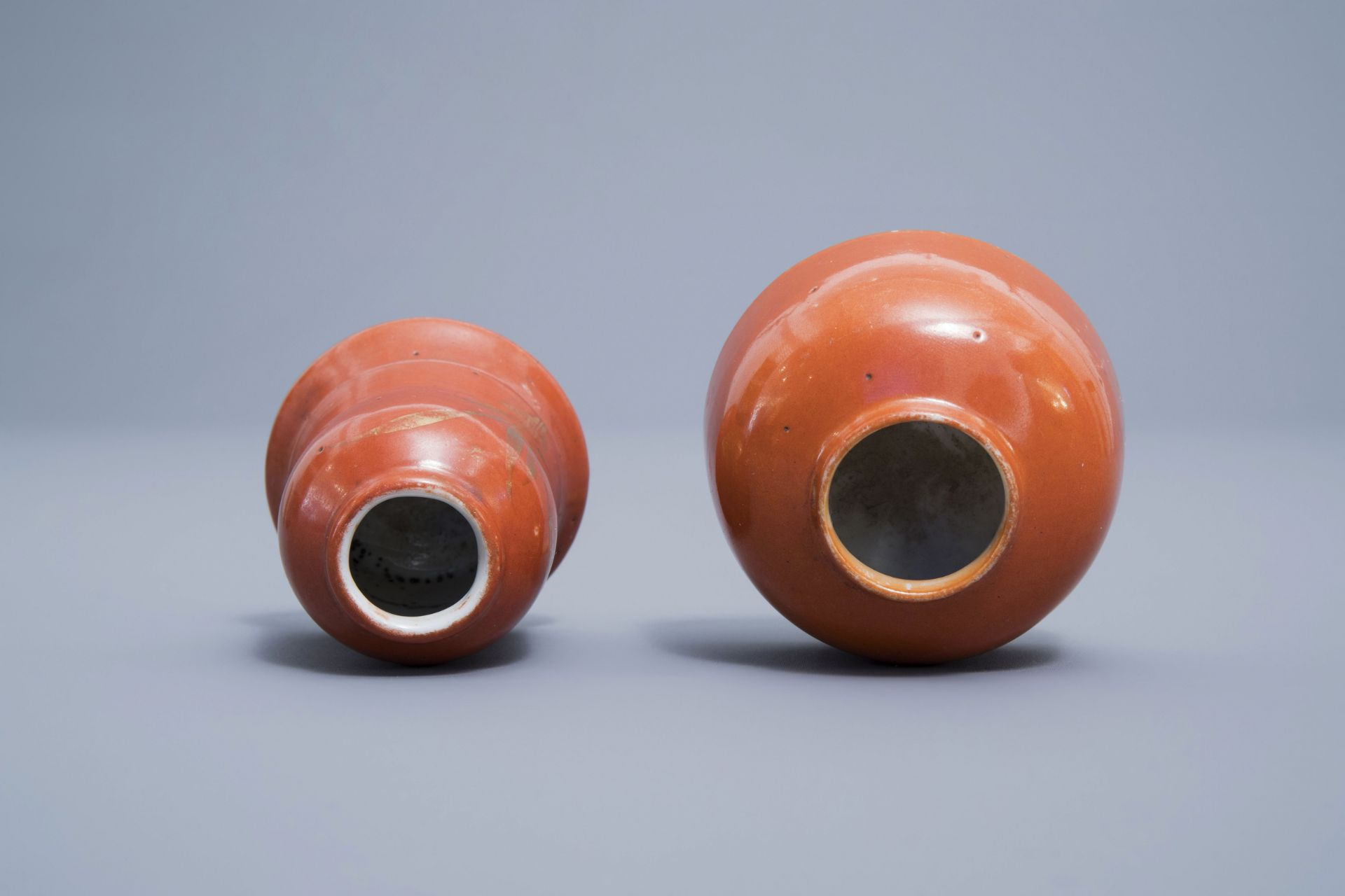 A Chinese four-part gilt decorated coral ground scholar's set, Republic, 20th C. - Image 20 of 22