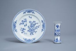 A Chinese blue and white charger and a gu 'Immortals' vase, Kangxi mark, 18th/19th C.