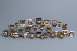 A varied collection of English lustreware items with relief design, 19th C.
