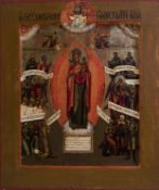 A Russian icon, 'Mother of God, Joy of all who sorrow', mid 19th C.