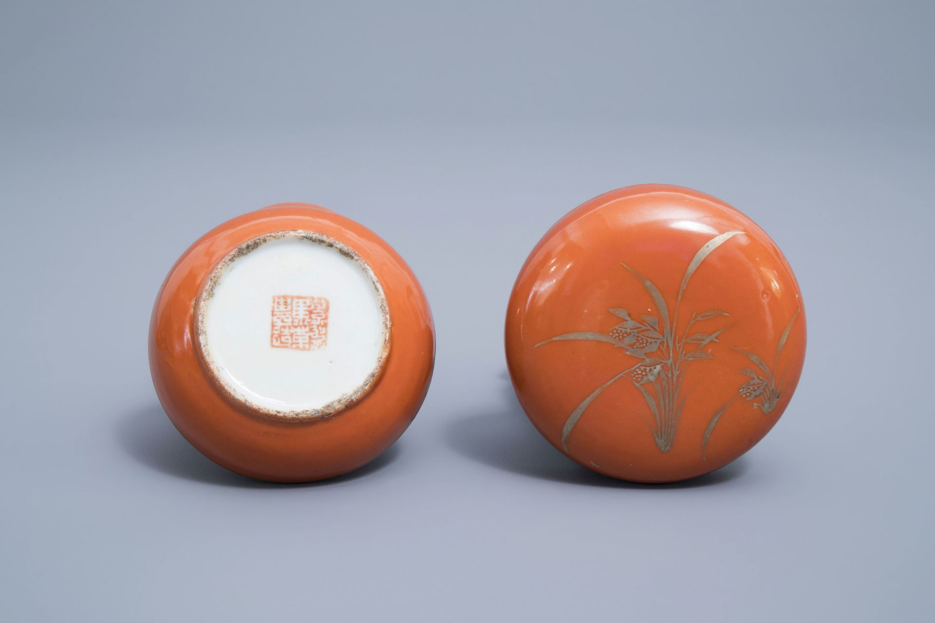 A Chinese four-part gilt decorated coral ground scholar's set, Republic, 20th C. - Image 13 of 22