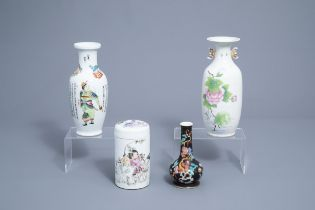 Three Chinese famille rose vases and a jar and cover with figures in a landscape, 19th/20th C.