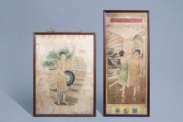 Two Chinese Art Deco advertising posters, Republic, second quarter of the 20th C.