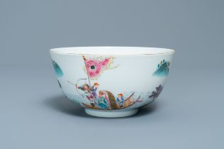 A fine Chinese famille rose bowl with figures in a river landscape, Qianlong mark, 20th C.