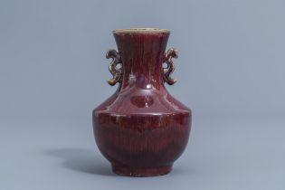 A Chinese flambŽ glazed 'hu' vase, 20th C.