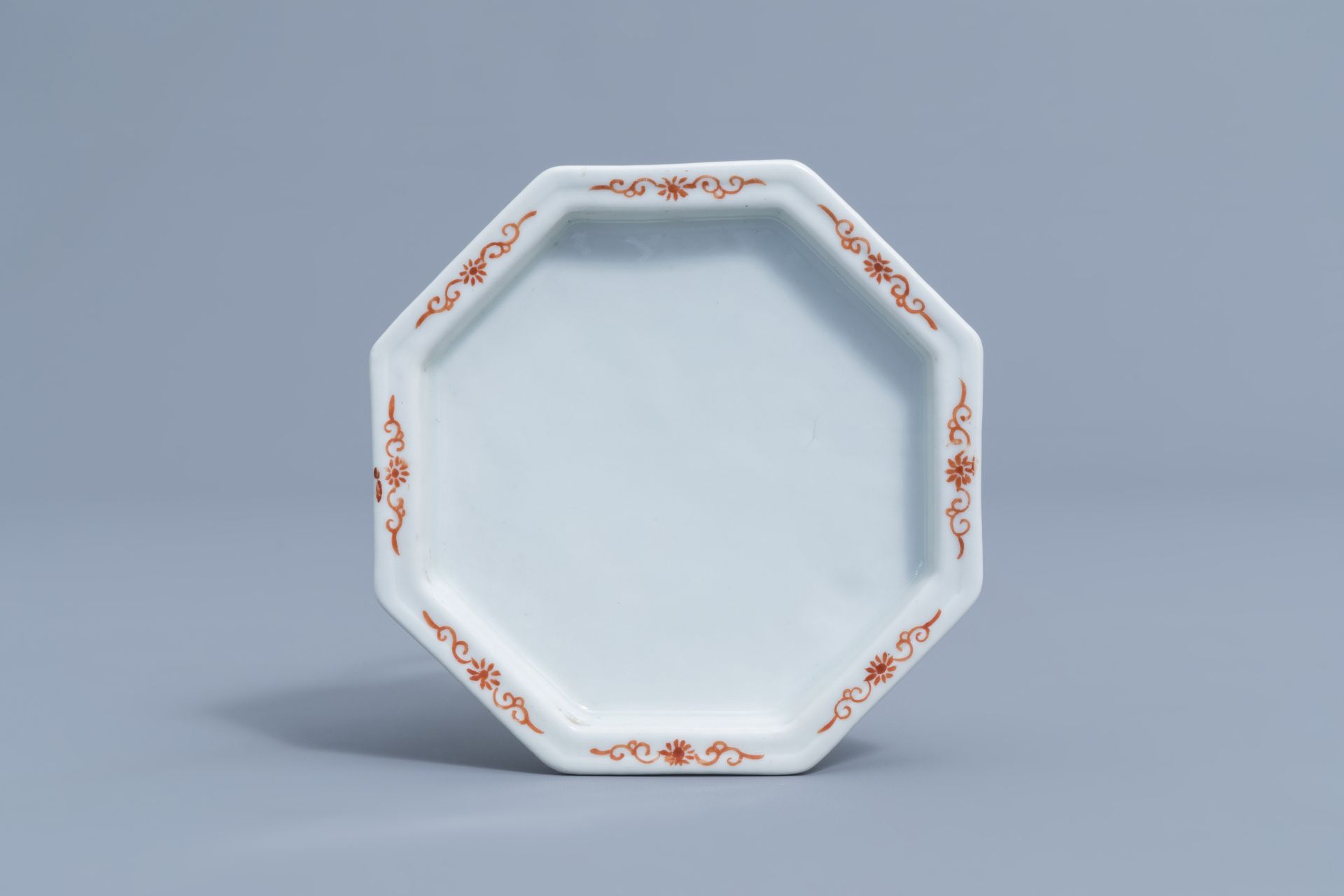 Two Chinese famille rose jardinires and a bowl with floral design, 20th C. - Image 8 of 15