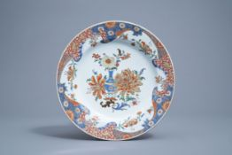 A Chinese verte-Imari charger with a flower vase and floral design, Yongzheng