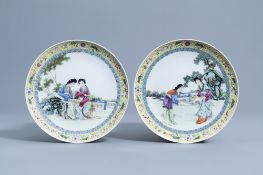 Two Chinese famille rose dishes with ladies on a terrace, Qianlong mark, 20th C.