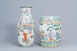 A Chinese famille verte vase and a garden seat with figurative design all around, 20th C.