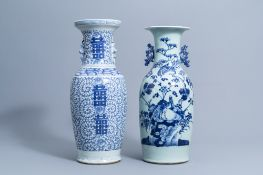A Chinese blue and white celadon vase with birds & a blue and white 'Shou' vase, 19th/20th C.