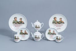 Two pairs of Chinese four-piece polychrome tea sets with Mao Zedong and Lin Biao, 20th C.