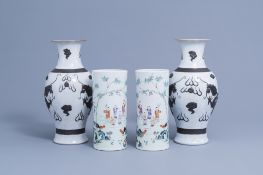 A pair of Chinese Nanking crackle 'dragon' vases & a pair of famille rose hat stands, 19th/20th C.