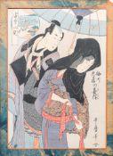 Japanese school, Kitagawa Utamaro (1754Ð1806), ukiyo-e woodblock, 18th/19th C.: 'Umegawa Chubei no k