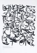 Christian Dotremont (1922-1979): 'Toujours reste a mon rve...', serigraph, ed. XXXI/L, dated 1975 (