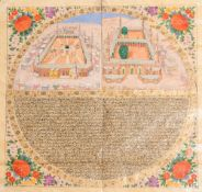 A large Persian manuscript on paper depicting Mecca with the Ka'ba, 19th C.