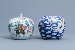 A Chinese famille rose jar and cover with figurative design and a blue ground 'dragon' jar, 19th C.