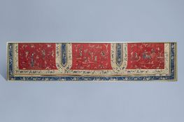A Chinese framed embroidered altar cloth with playing children and floral design, 19th C.