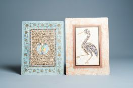Two Persian miniatures on paper, 18th/19th C.