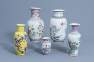 Five various Chinese famille rose vases, 20th C.