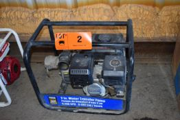 """POWERFIST PAWP-2070S 2"""" GAS POWERED WATER PUMP WITH 225CC ENGINE, 2"""" NPT INLET/OUTLET PORTS, 9500GPH"""