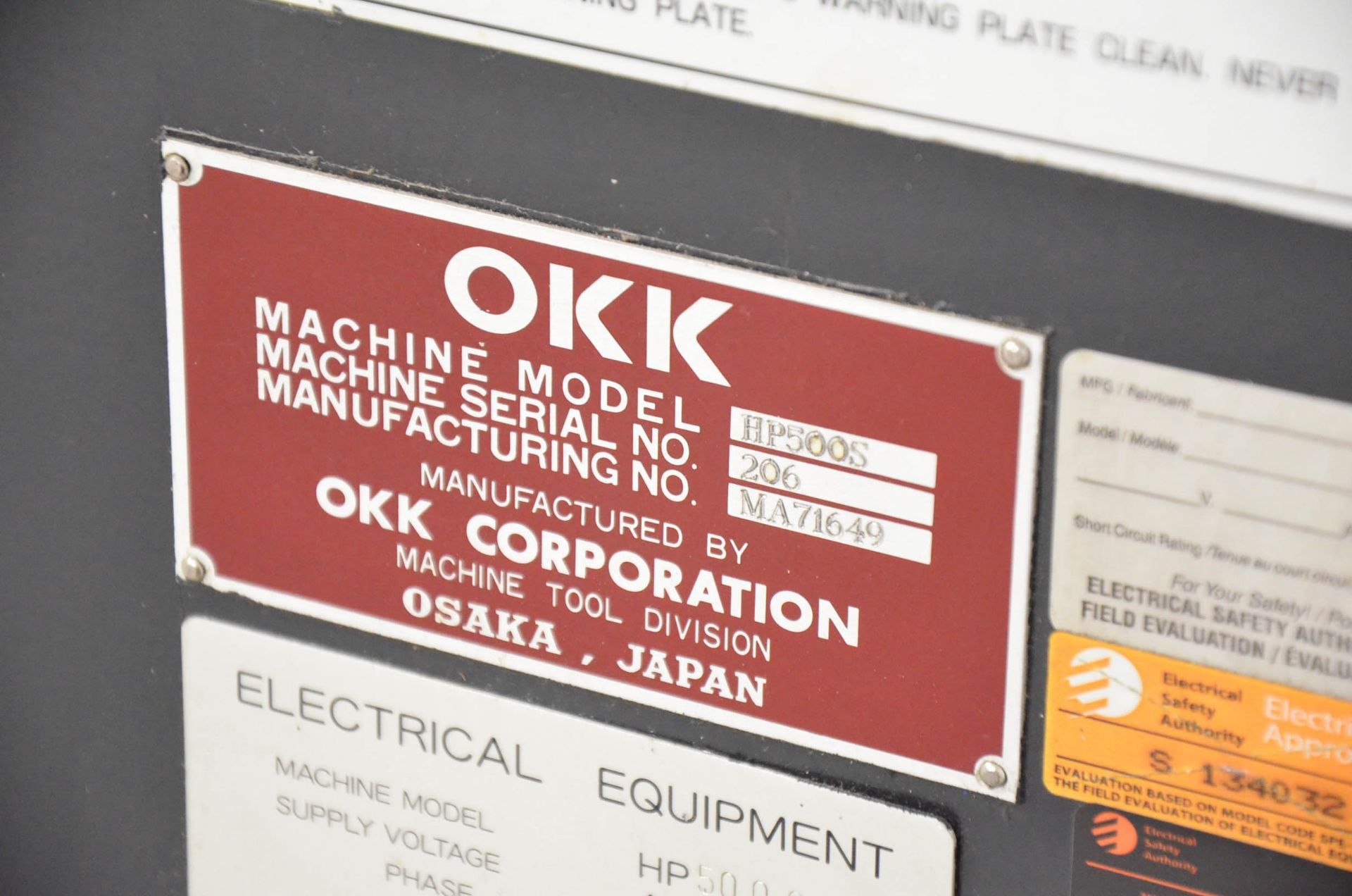 OKK (2006) HP500S TWIN-PALLET CNC HORIZONTAL MACHINING CENTER WITH FANUC 180I S-MB CNC CONTROL, 19. - Image 6 of 6